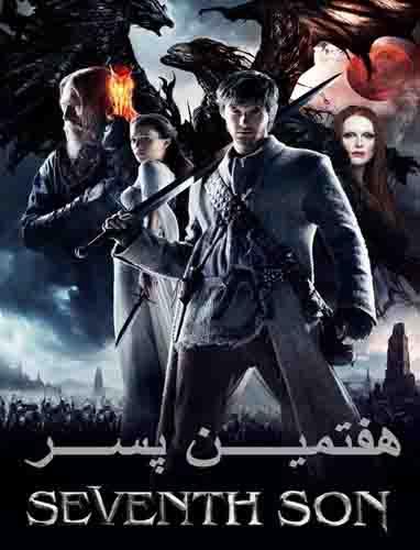 دانلود فیلم Seventh Son 2014 دوبله فارسی با لینک مستقیم