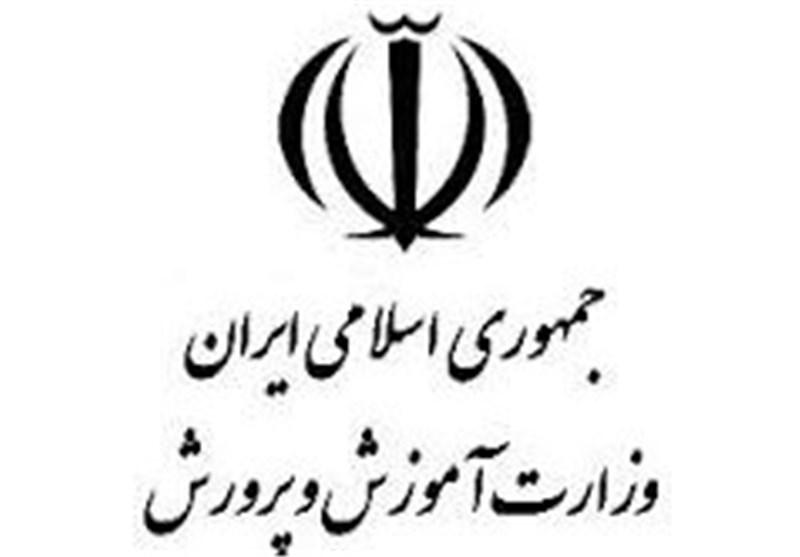 اداره آموزش و پرورش منطقه گله دار جزء ادارات برتر استان شد