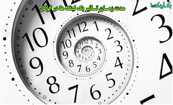 http://rozup.ir/view/2724171/Modat-Zaman-Link-3.jpg