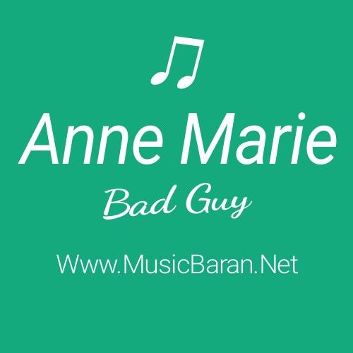 دانلود آهنگ Bad Guy از Anne-Marie | با پخش آنلاین