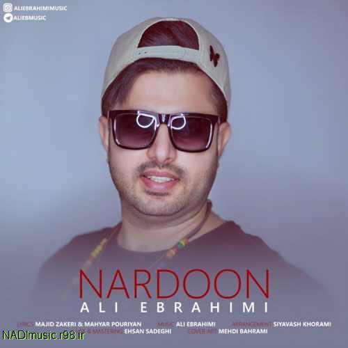آهنگ علی ابراهیمی بنام ناردون