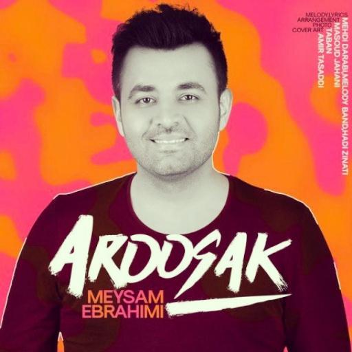 دانلود آهنگ میثم ابراهیمی به نام عروسک