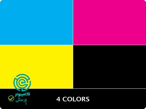 4 رنگ چاپ چیست؟
