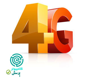 4G چیست؟