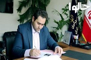چرا داماد روحانی استعفا داد