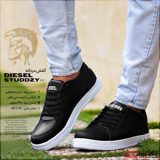 خرید کفش مردانه Diesel طرح Studdzy