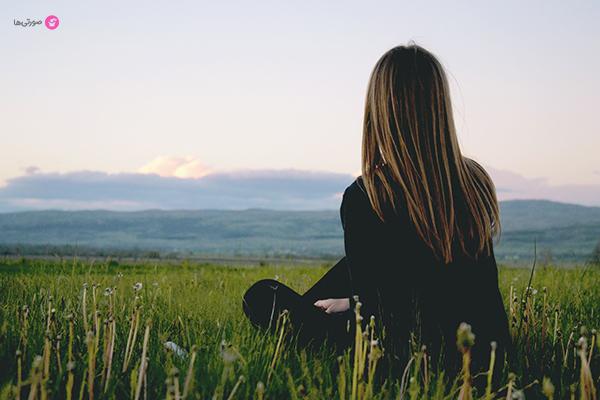 روشهای ساده برای درمان حس تنهایی
