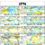 بررسی وضعیت جوی ماه دی 1397 به طور کلی ! هفته به هفته از دید چند مدل !