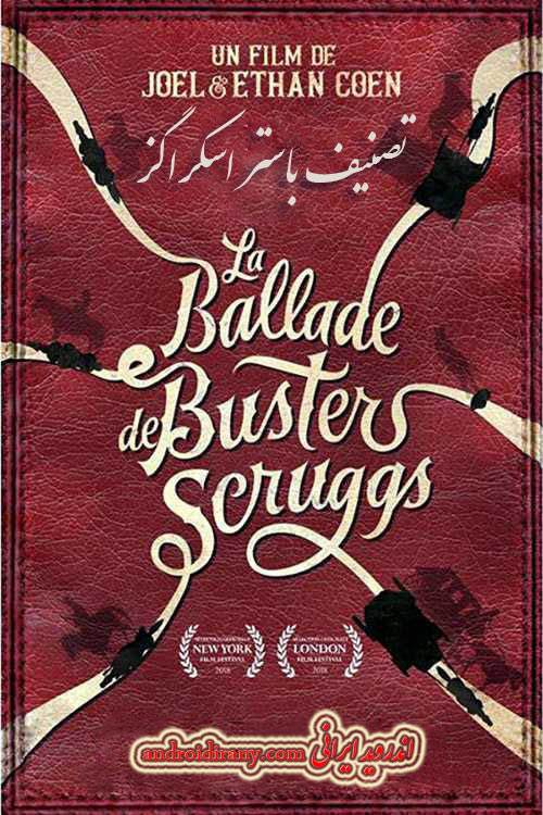 دانلود دوبله فارسی فیلم تصنیف باستر اسکراگز The Ballad of Buster Scruggs 2018
