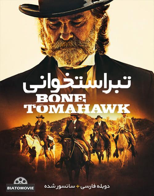 دانلود فیلم Bone Tomahawk 2015 تبر استخوانی با دوبله فارسی