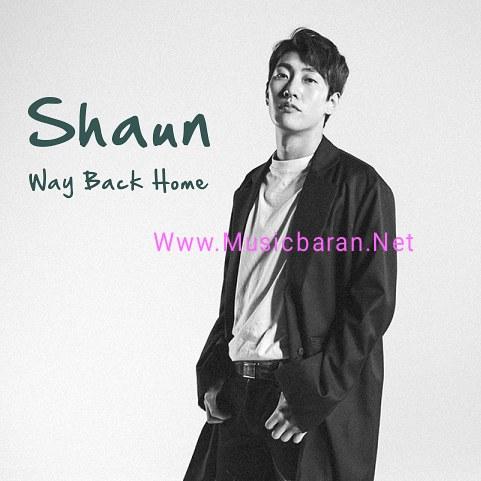 دانلود آهنگ Way Back Home از Shaun شان | MP3 320 | پخش آنلاين