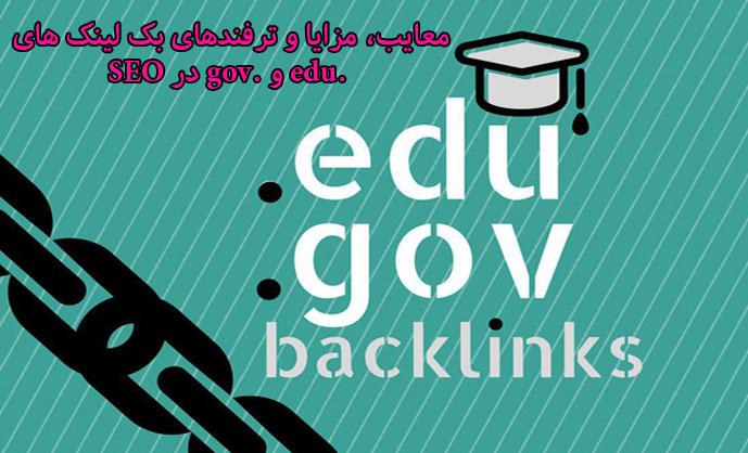 http://rozup.ir/view/2735060/Backlink-Edu-4.jpg