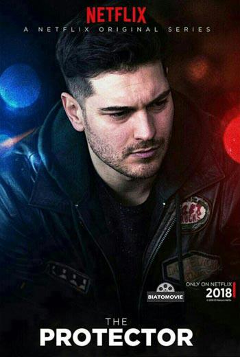 دانلود سریال ترکی محافظ The Protector S01 2018 – فصل اول
