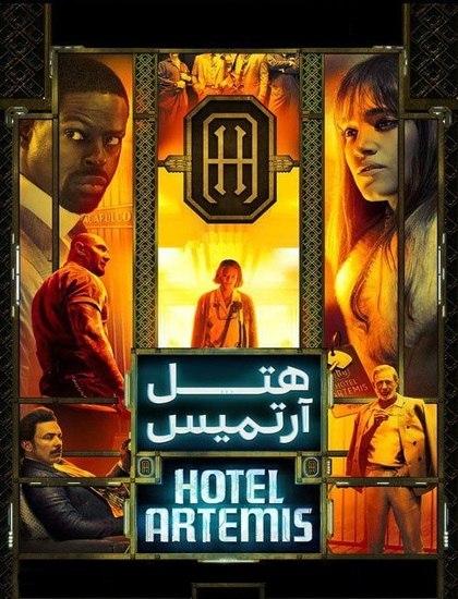 دانلود فیلم هتل آرتمیس 2018 دوبله فارسی Hotel Artemis