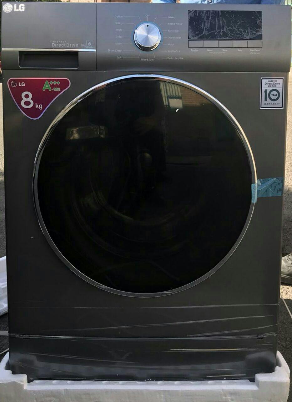 ماشین لباسشویی ال جی LG تیتانیوم 8 کیلویی با نمایشگر دیجیتال 15 برنامه شستشو