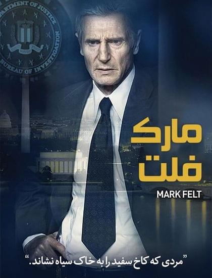 دانلود فیلم مارک فلت 2017 دوبله فارسی Mark Felt