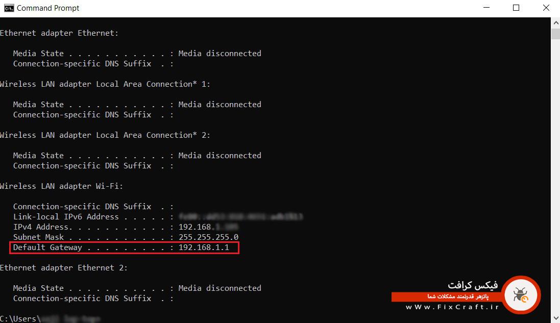 روش وارد شدن به تنظیمات مودم tp link