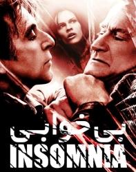 دانلود فیلم بی خوابی Insomnia 2002