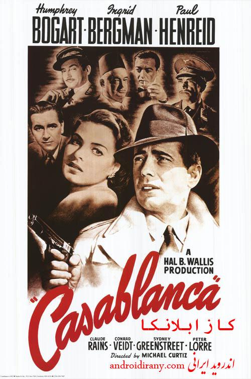 دانلود دوبله فارسی فیلم کازابلانکا Casablanca 1942