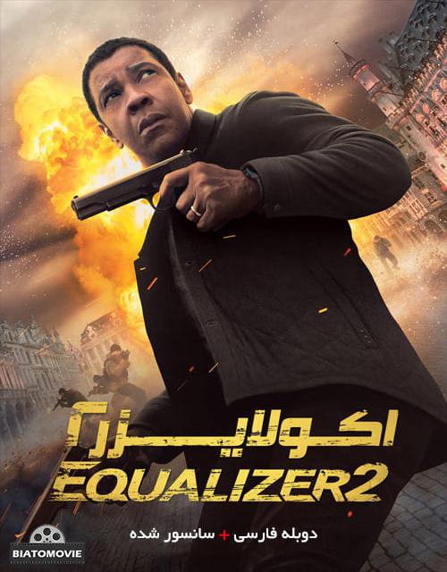 دانلود فیلم The Equalizer 2 2018 اکولایزر 2 با دوبله فارسی