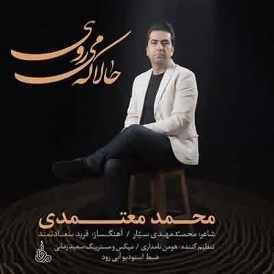 دانلود آهنگ سریال لحظه گرگ و میش با صدای محمد معتمدی
