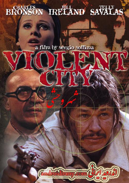 دانلود دوبله فارسی فیلم شهر وحشی Violent City 1970