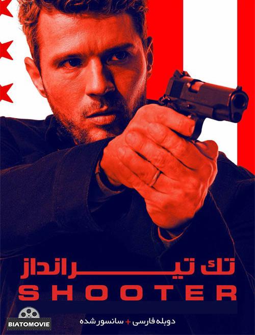 دانلود سریال تک تیرانداز Shooter فصل اول با دوبله فارسی