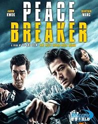 دانلود فیلم صلح شکن Peace Breaker 2017