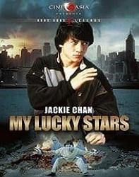 دانلود فیلم My Lucky Stars 1985
