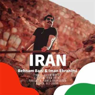 دانلود آهنگ ایران بهنام بانی در برنامه آسیا 2019 شبکه سه برای تیم ملی