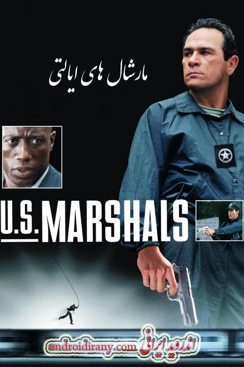 دانلود دوبله فارسی فیلم مارشال های ایالتی US Marshals 1998