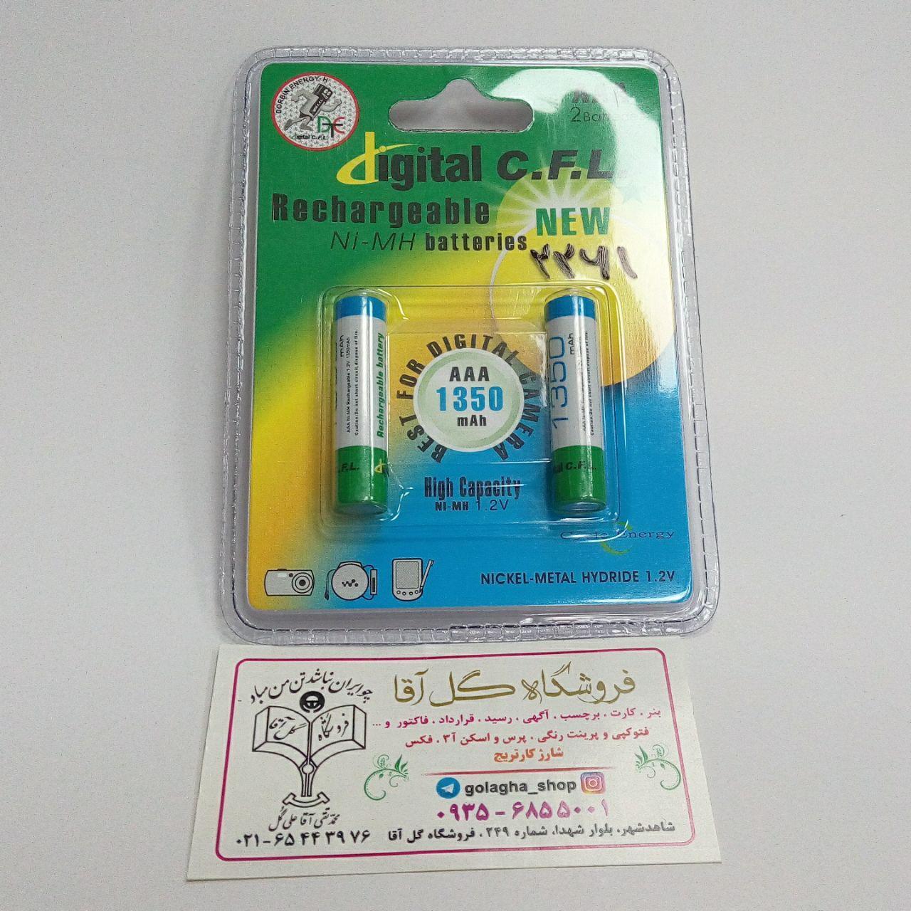 باتری نیم قلمی شارژی سی اف ال