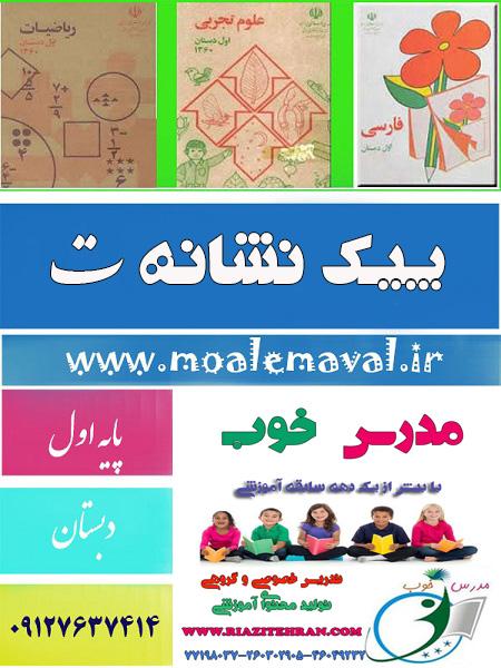http://rozup.ir/view/2746072/peikt.jpg