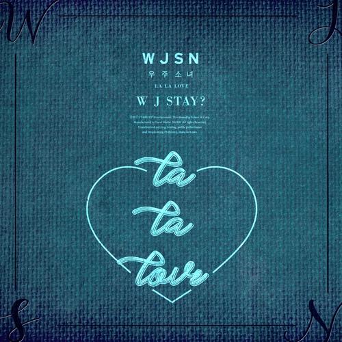 دانلود آهنگ La La Love از WJSN (Cosmic Girls) با کیفیت عالی