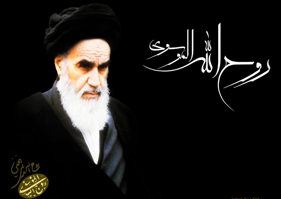 کلیپ تفکرات امام خمینی در مورد آل سعود