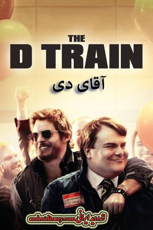 دانلود دوبله فارسی فیلم آقای دی The D Train 2015