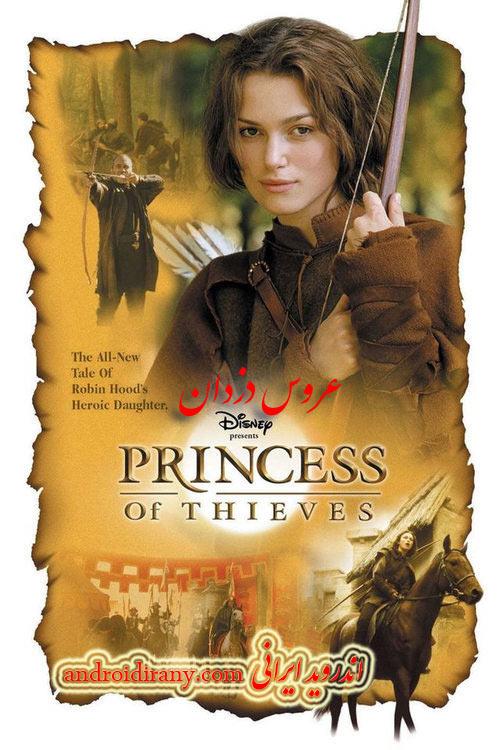 دانلود دوبله فارسی فیلم عروس دزدان Princess of Thieves 2001