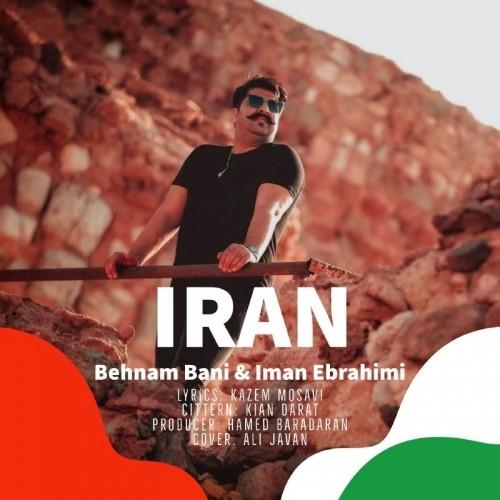 آهنگ جدید بهنام بانی و ایمان ابراهیمی به نام ایران