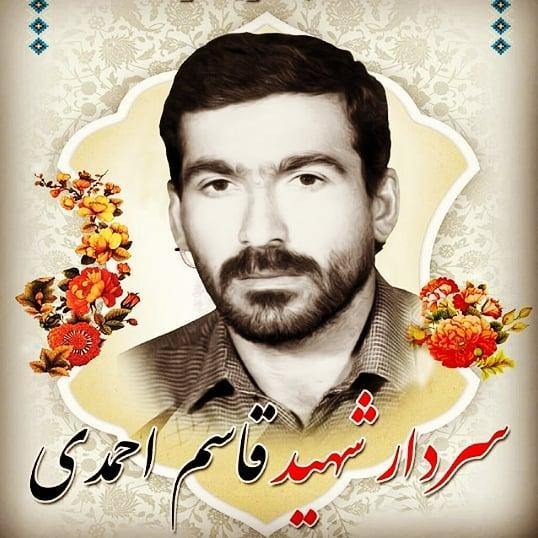 دل نوشته نوه سردار شهید قاسم احمدی