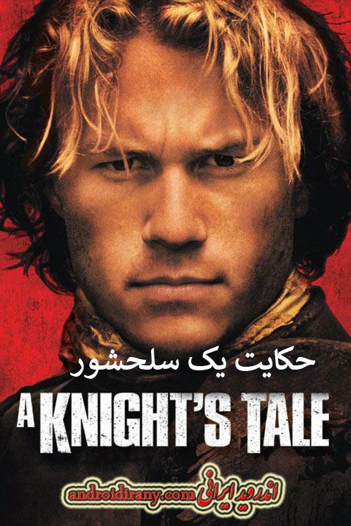 دانلود دوبله فارسی فیلم حکایت یک سلحشور A Knight's Tale 2001
