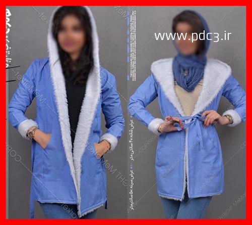 هودی زنانه دخترانه زمستانه جلو باز آبی خز سفید