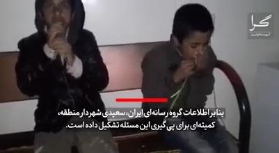 کودکان کار گل فروش در کرمان