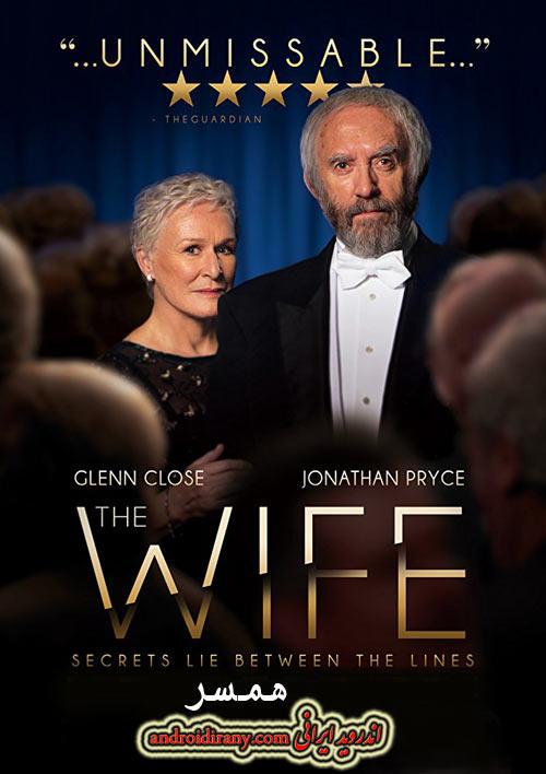 دانلود دوبله فارسی فیلم همسر The Wife 2017