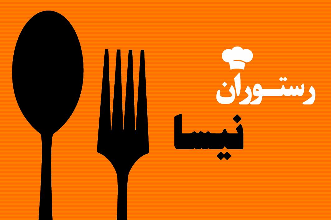 دانلود طرح  لایه باز کارت ویزیت دو رو برای  رستوران