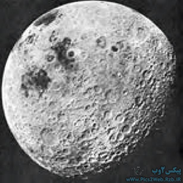 عکس از پشت ماه(طرف دیگر ماه)