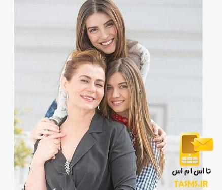 دانلود کامل آهنگ تیتراژ سریال ترکی فضیلت خانوم و دخترانش