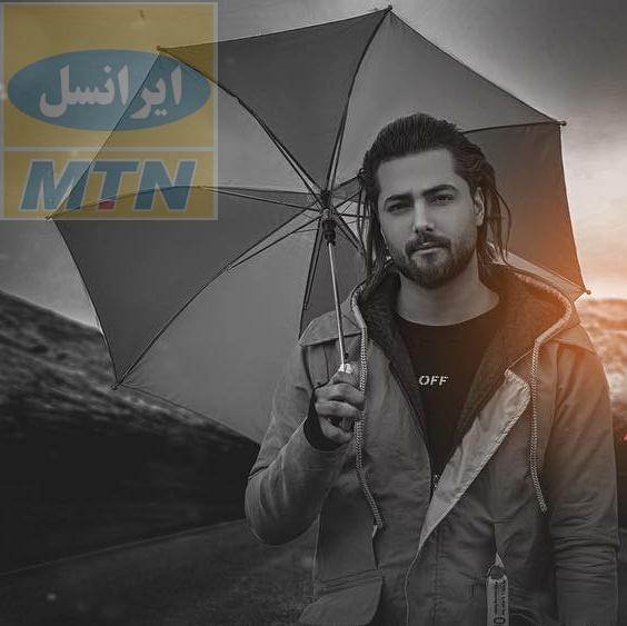 کد های آهنگ پیشواز ماکان بند ایرانسل