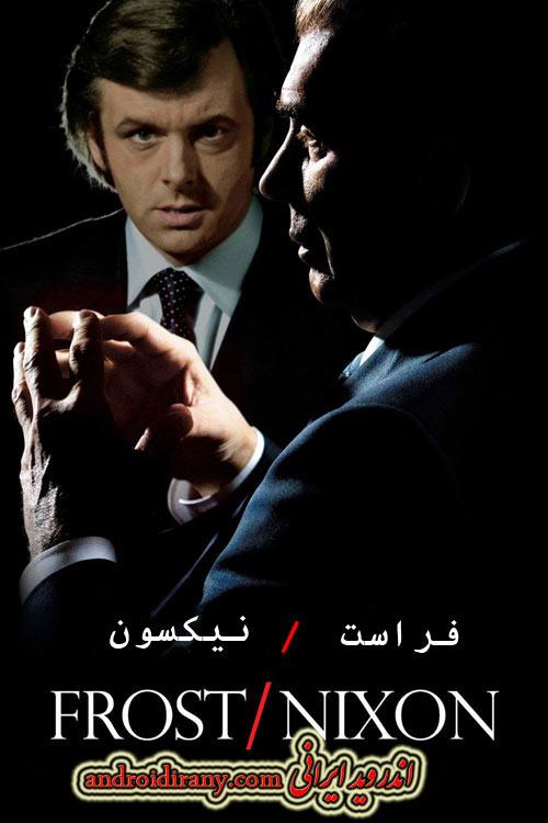 دانلود دوبله فارسی فیلم فراست/نیکسون FrostNixon 2008