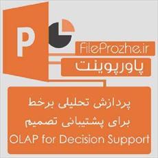 دانلود فایل پاورپوینت پردازش تحلیلی برخط برای پشتیبانی تصمیم OLAP for Decision Support ، در حجم 36 اسلای
