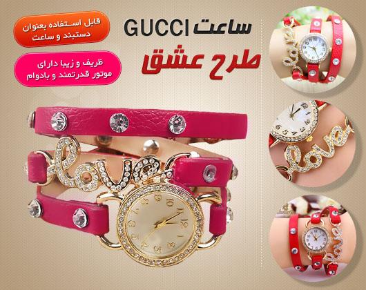 ساعت گوچی gucci دستبندی نگین دار